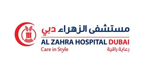 Al_Zahra_Hospital