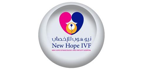 New_Hope_IVF