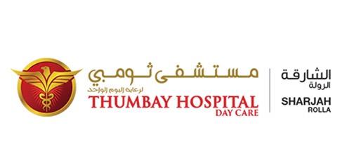 Thumbay_Hospital